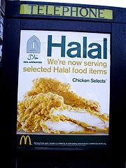 McDonalds Halal