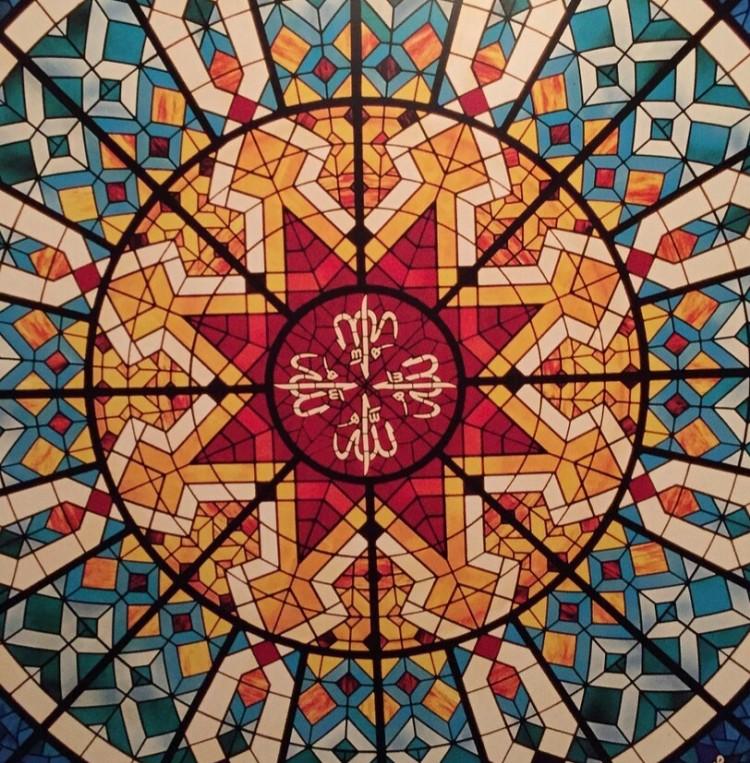 Geometrische Muster in der islamischen Kunst