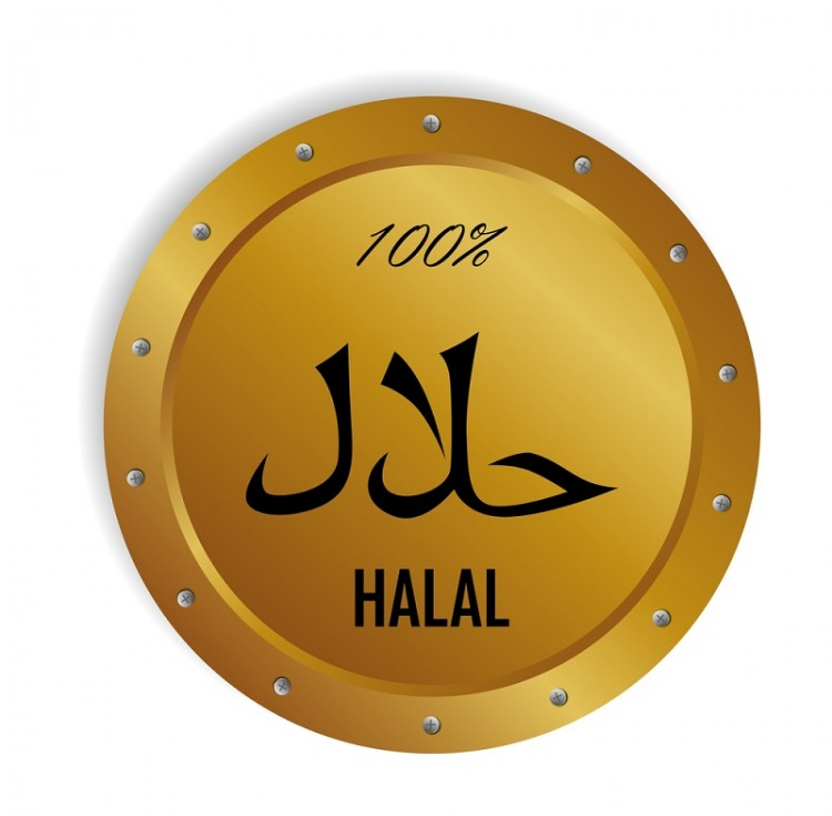 Halal-Zertifizierung