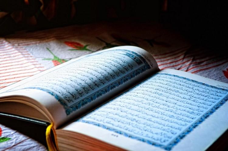 Der Koran in Umschrift