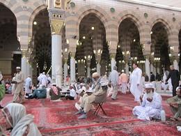 Dua an der Kaaba