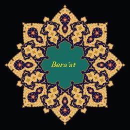 Bera'at-Kandil
