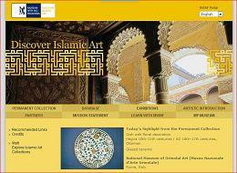 Islamische Kunst entdecken