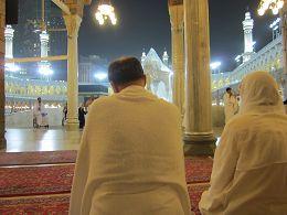 Gebetsknie