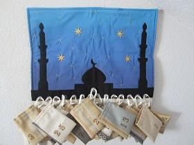 Ramadankalender 2013
