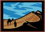 Kamel durchs Nadelöhr