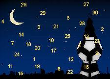 Ramadankalender 2009