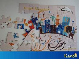 Ramadankalender 2017