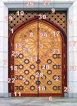 Ramadankalender 2007